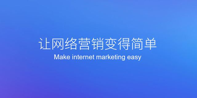 长安做网站建站的优势